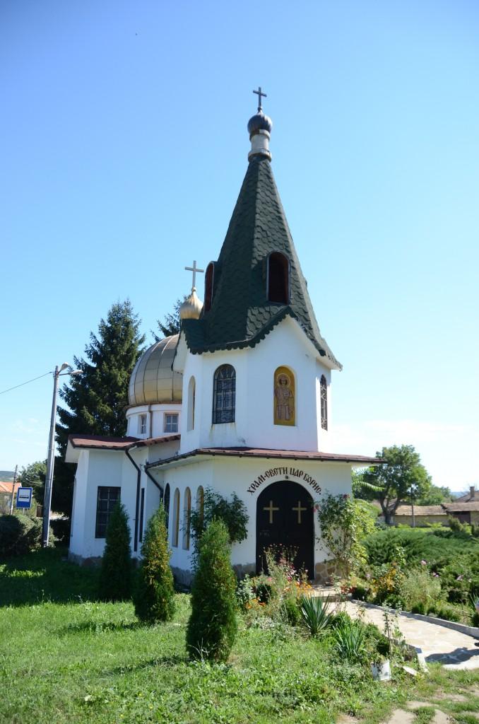 Руската църква в Светлен