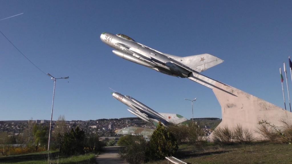 Авиационно-космически парк-2