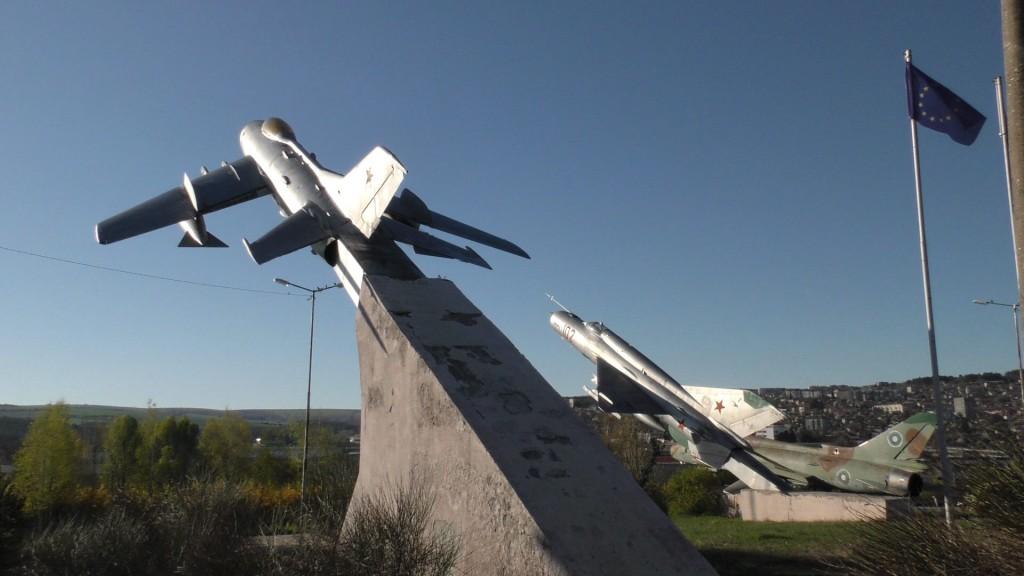 Авиационно-космически парк-5