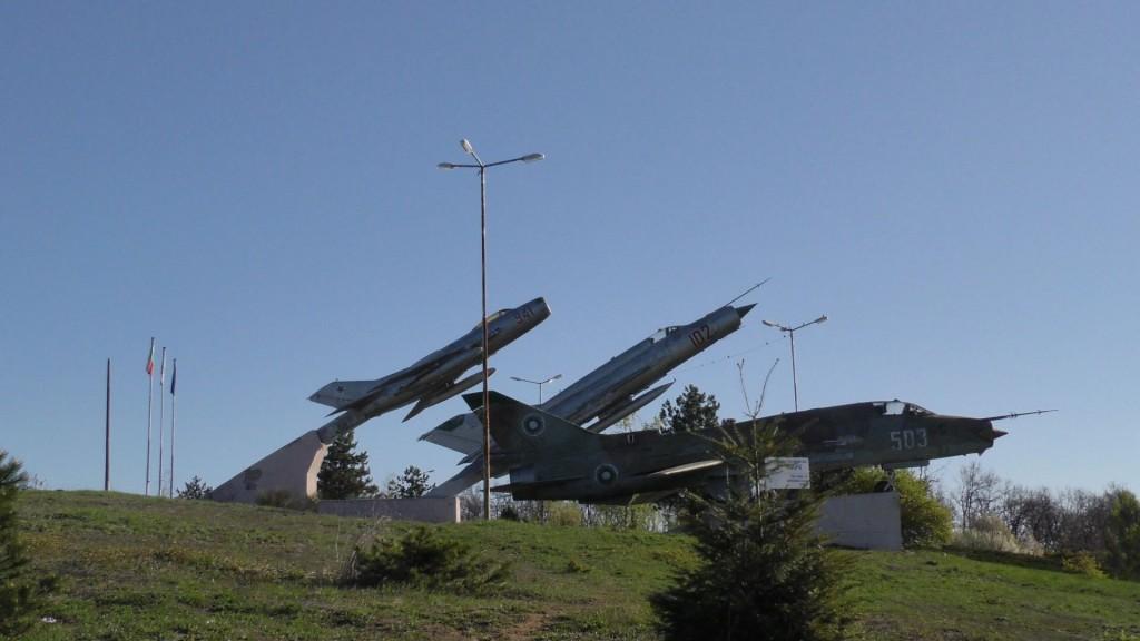 Авиационно-космически парк-6