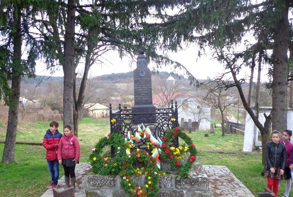 Село Водица - Братската могила