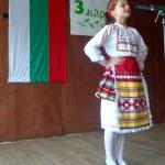 Село Водица