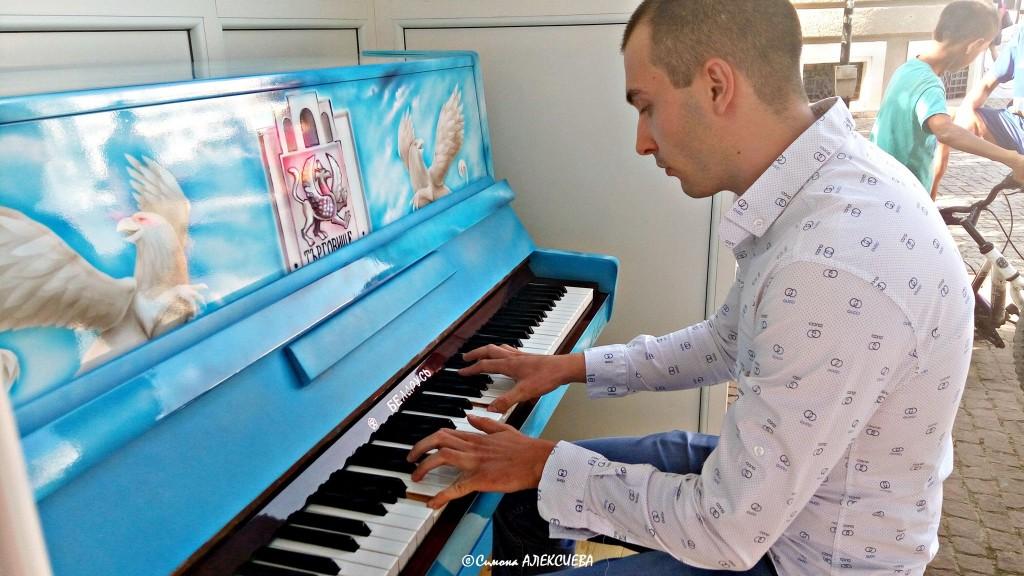 Димитър Геров - пиано